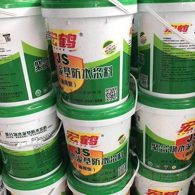 JS聚合物水泥基防水涂料(通用型)