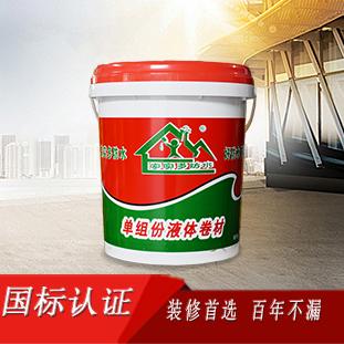 新型液体卷材(涂料)做楼顶防水