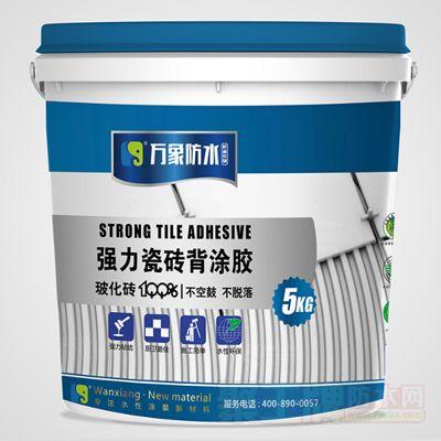 玻化砖强力背涂胶
