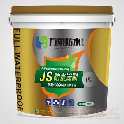 JS聚合物防水涂料Ⅰ型 产品图片