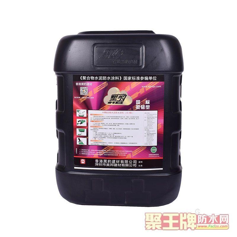 点击查看香港黑豹防水黑豹国标柔韧型防水涂料详细说明