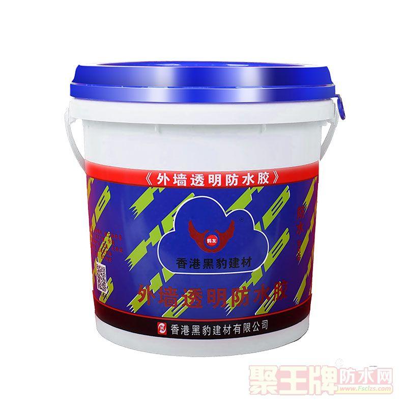 香港黑豹防水黑豹外墙透明防水胶黑豹防水涂