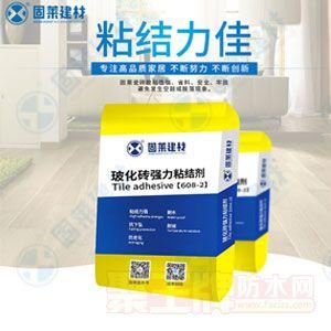 玻化砖强力瓷砖胶详细说明