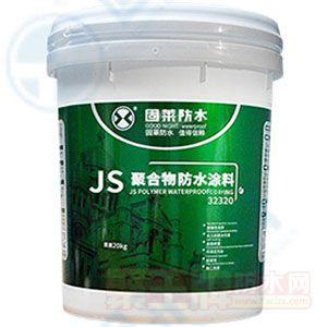 点击查看jsIII型防水涂料详细说明