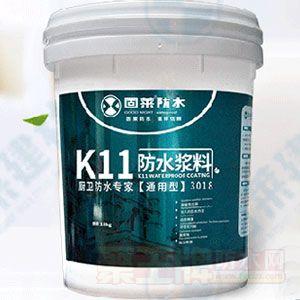 点击查看通用型k11防水浆料详细说明