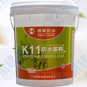 点击查看柔韧型K11防水浆料详细说明