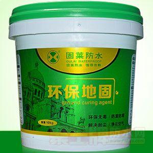 固莱环保地面固化剂