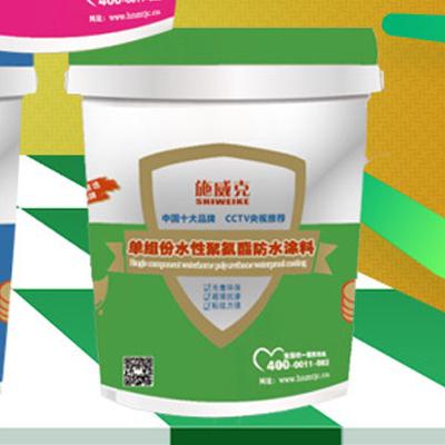 单组份水性聚氨酯防水涂料产品包装图片