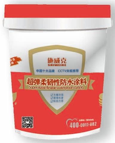 高弹柔性防水涂料产品包装图片