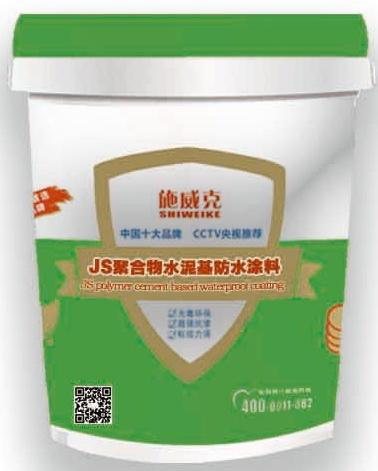 JS聚合物水泥基防水涂料产品图片