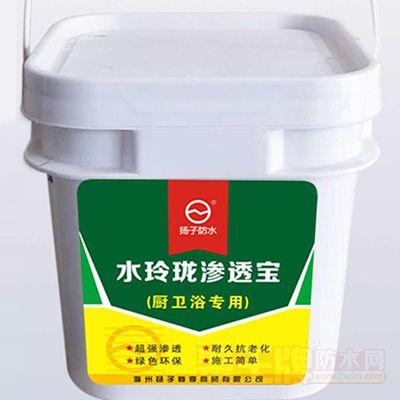水玲珑渗透宝 厨卫浴专用产品包装图片