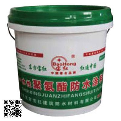 点击查看BH-200水性聚氨酯防水涂料详细说明