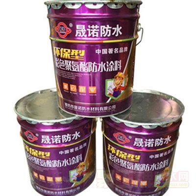 951水性/911油性聚氨酯防水涂料