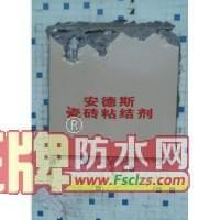 点击查看石家庄瓷砖粘结剂厂家粘结剂涂料价格详细说明