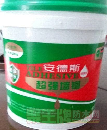 墙固防水涂料南京厂家十大品牌墙固