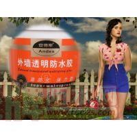 黑豹王防水涂料行业深圳黑豹建材厂家