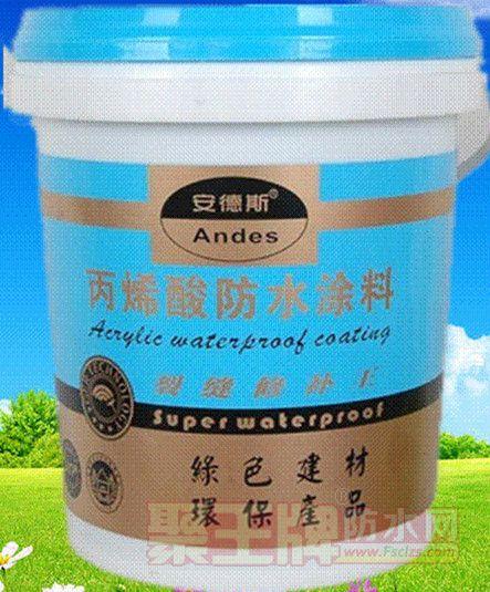 单组分丙烯酸防水涂料丙烯酸防水价格