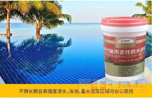 防水销量最好厂家-广东广州K11通用涂料