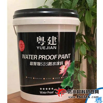 粤建-高聚物SBS防水简称液体卷材防水报价