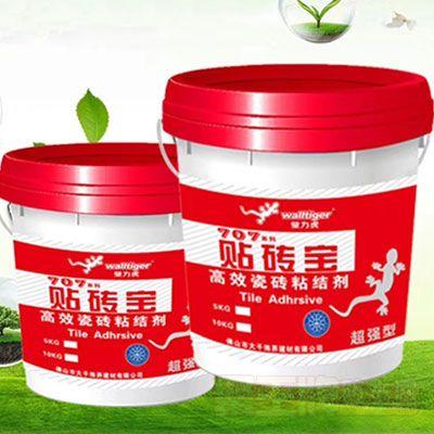 壁力虎贴砖宝 强防水 绿色水性环保瓷砖粘接剂