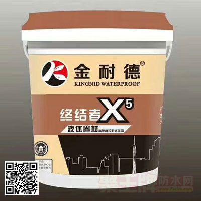 防水补漏材料|广东金耐德防水品牌止漏贴丁基橡胶防水胶带详细说明