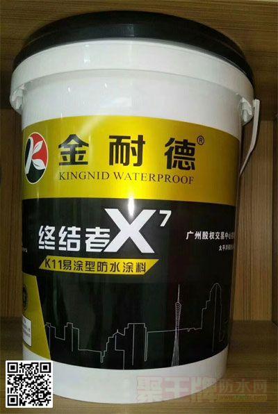 金耐德K11易涂型防水涂料