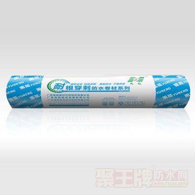 YN-T709铜胎基SBS改性沥青耐根穿刺防水卷材详细说明
