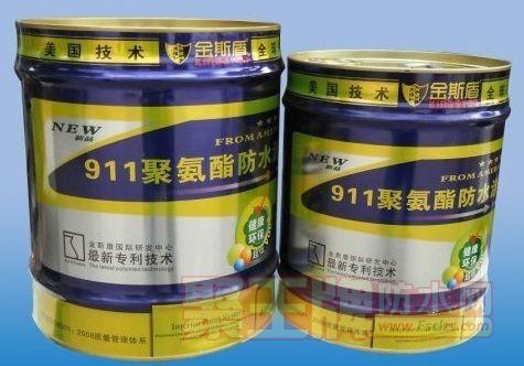 点击查看液体卷材找哪家厂家好-广州安德斯厂家详细说明