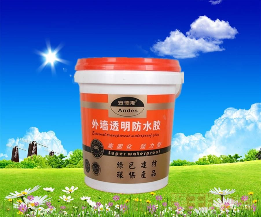 外墙透明防水胶防水材料防水广东十大品牌