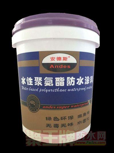 安德斯湖南长沙厂家直销水性聚氨酯防水涂料