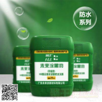 黑豹聚合物防水涂料(浓缩环保型) 产品图片
