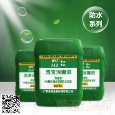 「未来涂」黑豹聚合物防水涂料(浓缩环保III型) 产品图片
