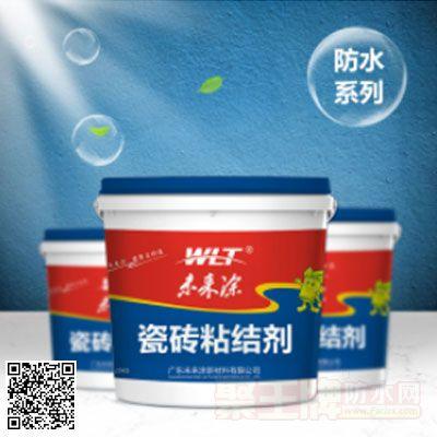 「未来涂」瓷砖粘结剂 产品图片
