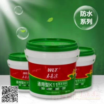 通用型K11防水涂料 产品图片