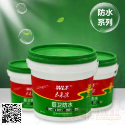 JS厨卫防水 产品图片