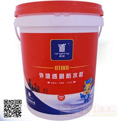 外墙透明防水胶(OT801)