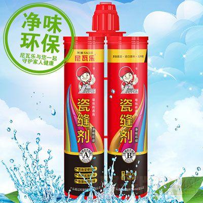 BBG-510 瓷缝剂 真瓷胶 / 陶瓷泥 产品图片