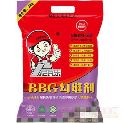 BBG-410 勾缝剂(2KG) 产品图片