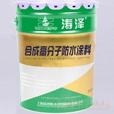合成高分子丙烯酸防水涂料