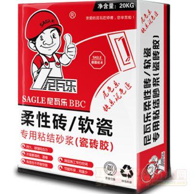 BBC-112 柔性砖/软瓷胶粘剂 产品图片