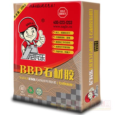BBD-310 石材胶 产品图片