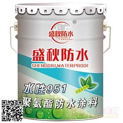 水性(951)聚氨酯防水涂料