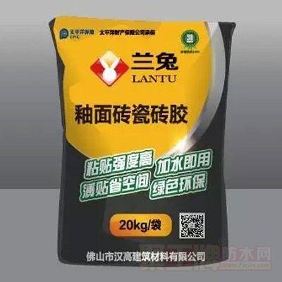 MC30瓷砖胶