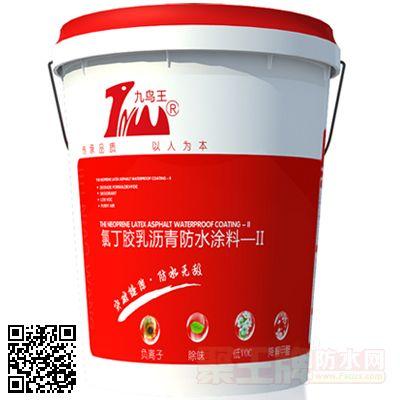 氯丁胶乳沥青防水涂料 - II