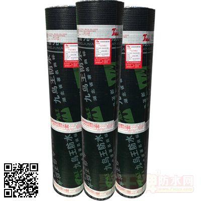 改性聚乙烯胎防水卷材