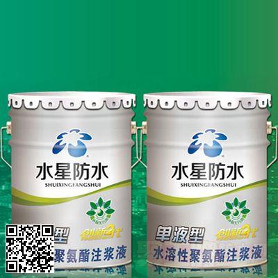 点击查看单液型水溶性聚氨酯注浆液详细说明