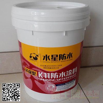 K11防水涂料(柔韧型)