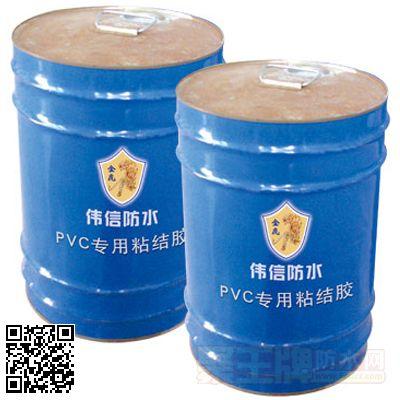 PVC防水卷材专用胶