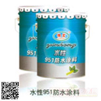 水性951防水涂料