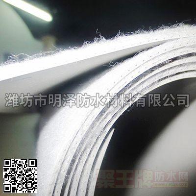 外露型(PVC)防水卷材